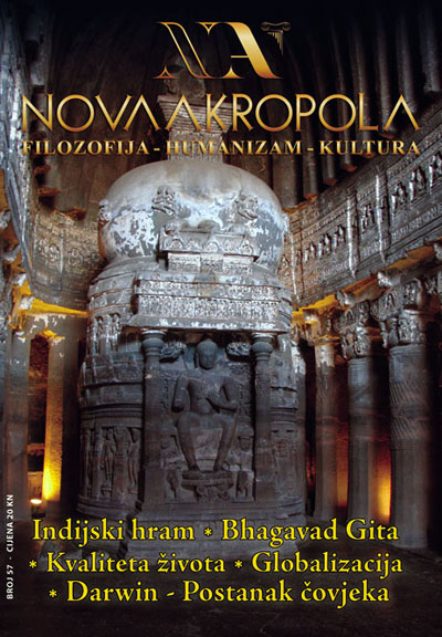 Nova Akropola. Magazine published by New Acropolis Croatia.