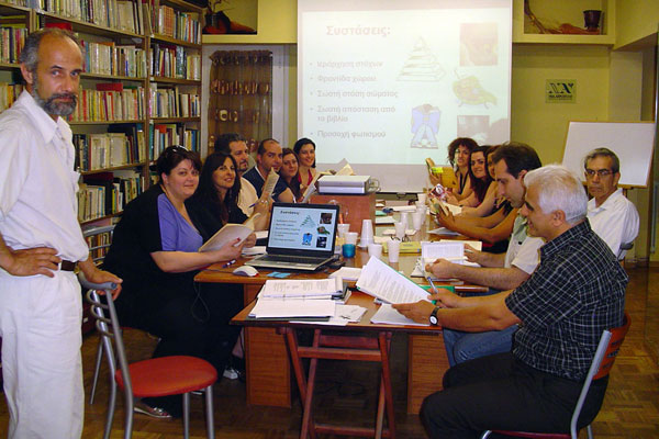 Efficient Studying Techniques. Workshop organized at NA Athens.
